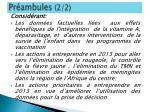 pr ambules 2 2