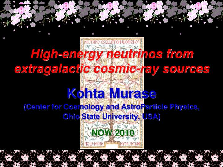 High-energy neutrinos from extragalactic cosmic-ray sources