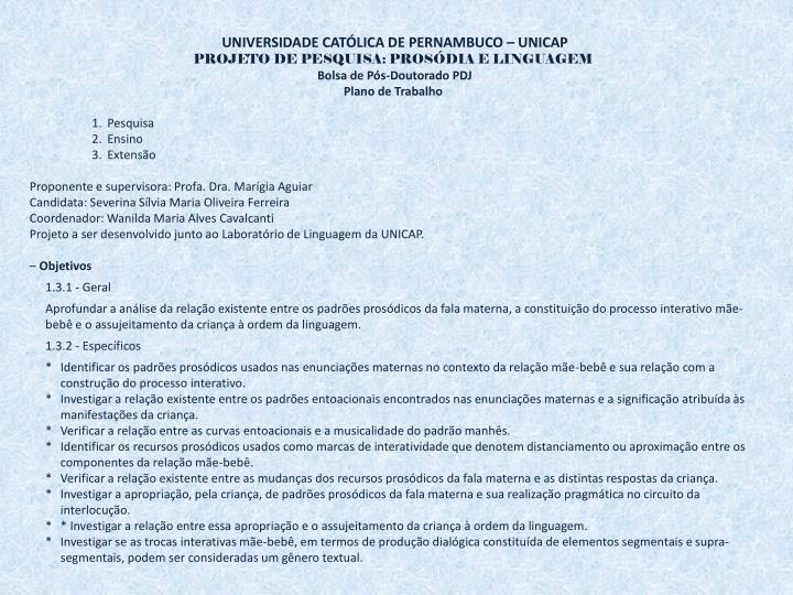 UNIVERSIDADE CATÓLICA DE PERNAMBUCO – UNICAP