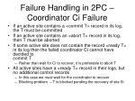failure handling in 2pc coordinator ci failure