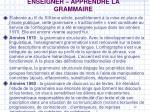 enseigner apprendre la grammaire10
