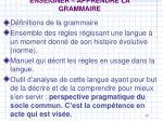 enseigner apprendre la grammaire11