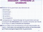 enseigner apprendre la grammaire12