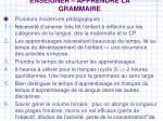 enseigner apprendre la grammaire15