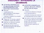 enseigner apprendre la grammaire17
