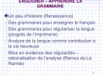 enseigner apprendre la grammaire2