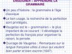 enseigner apprendre la grammaire3