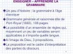 enseigner apprendre la grammaire4
