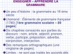 enseigner apprendre la grammaire5