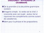 enseigner apprendre la grammaire9