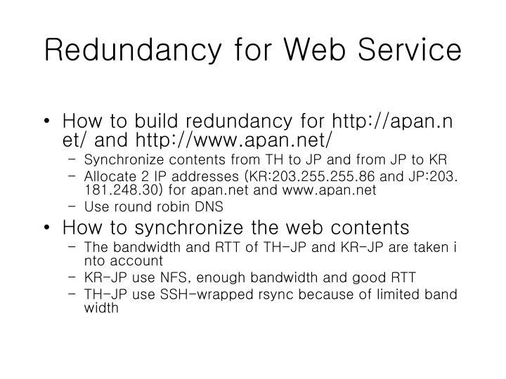 Redundancy for Web Service