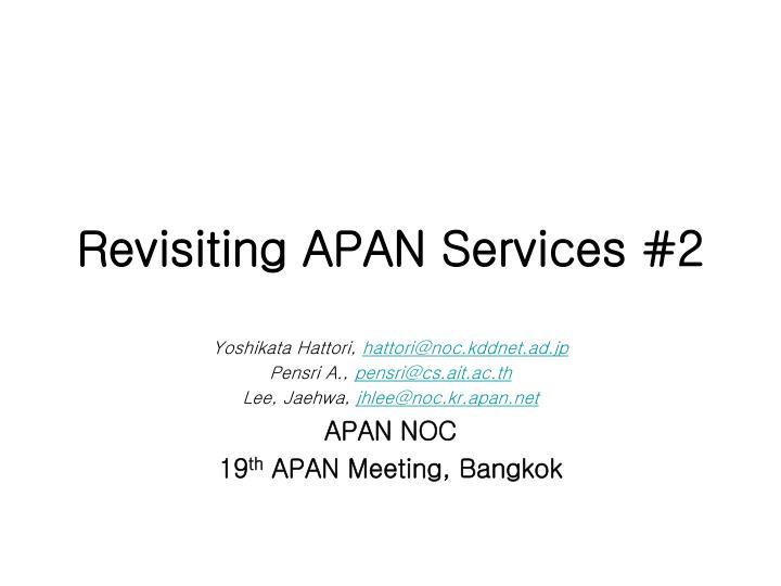 revisiting apan services 2