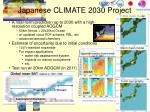 japanese climate 2030 project