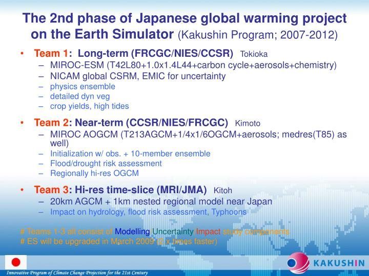 The 2nd phase of japanese global warming project on the earth simulator kakushin program 2007 2012