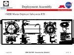 deployment assembly4