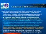 componentes de pfn 1 selecci n de medicamentos esenciales