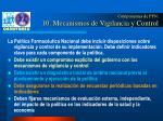 componentes de pfn 10 mecanismos de vigilancia y control