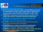 componentes de pfn 4 aseguramiento del suministro