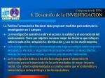 componentes de pfn 8 desarrollo de la investigacion