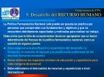 componentes de pfn 9 desarrollo del recurso humano
