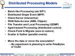 distributed processing models