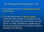 2 enterprise integration ei