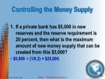 controlling the money supply3