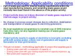 methodology applicability conditions