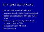 kryteria techniczne