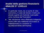 analisi della gestione finanziaria analisi 5 livello