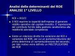 analisi delle determinanti del roe analisi 1 livello