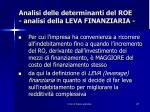 analisi delle determinanti del roe analisi della leva finanziaria5