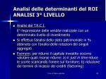 analisi delle determinanti del roi analisi 3 livello2