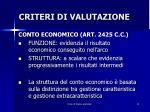 criteri di valutazione5