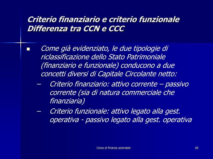 Criterio finanziario e criterio funzionale