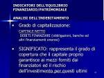 indicatori dell equilibrio finanziario patrimoniale analisi dell indebitamento1