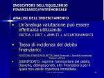 indicatori dell equilibrio finanziario patrimoniale analisi dell indebitamento4