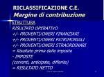 riclassificazione c e margine di contribuzione3