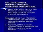 riclassificazione c e metodo del valore della produzione e valore aggiunto1
