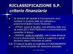 riclassificazione s p criterio finanziario
