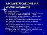 riclassificazione s p criterio finanziario3