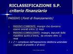riclassificazione s p criterio finanziario5