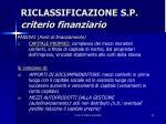 riclassificazione s p criterio finanziario6