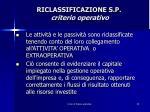 riclassificazione s p criterio operativo