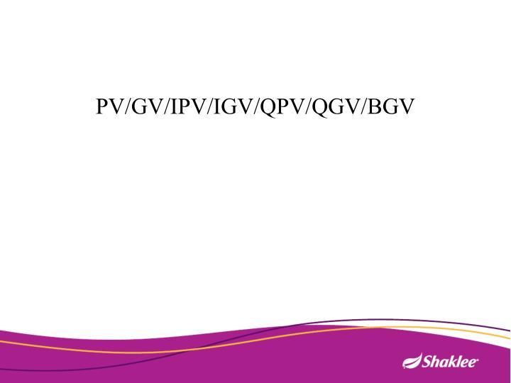 PV/GV/IPV/IGV/QPV/QGV/BGV