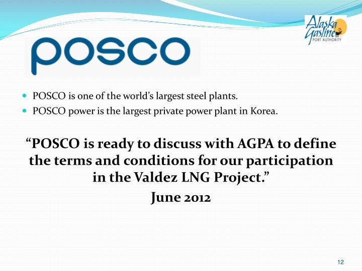 POSCO is one of the world's largest steel plants.