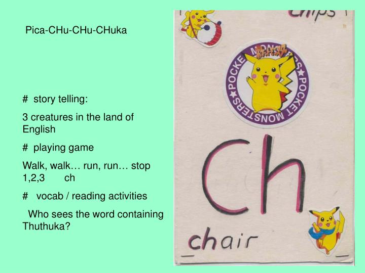 Pica-CHu-CHu-CHuka