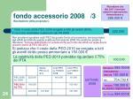 fondo accessorio 2008 3 illustrazione della proposta c