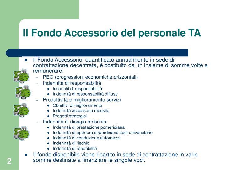 Il Fondo Accessorio del personale TA
