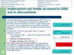 implicazioni sul fondo accessorio 2008 ora in discussione